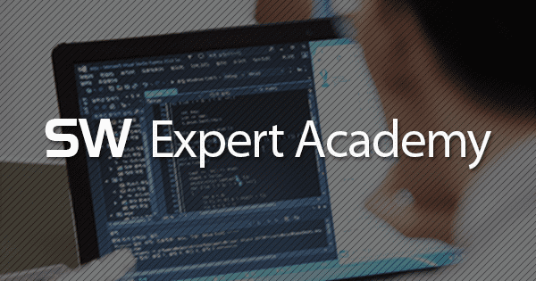 Software Expert Academy 3750